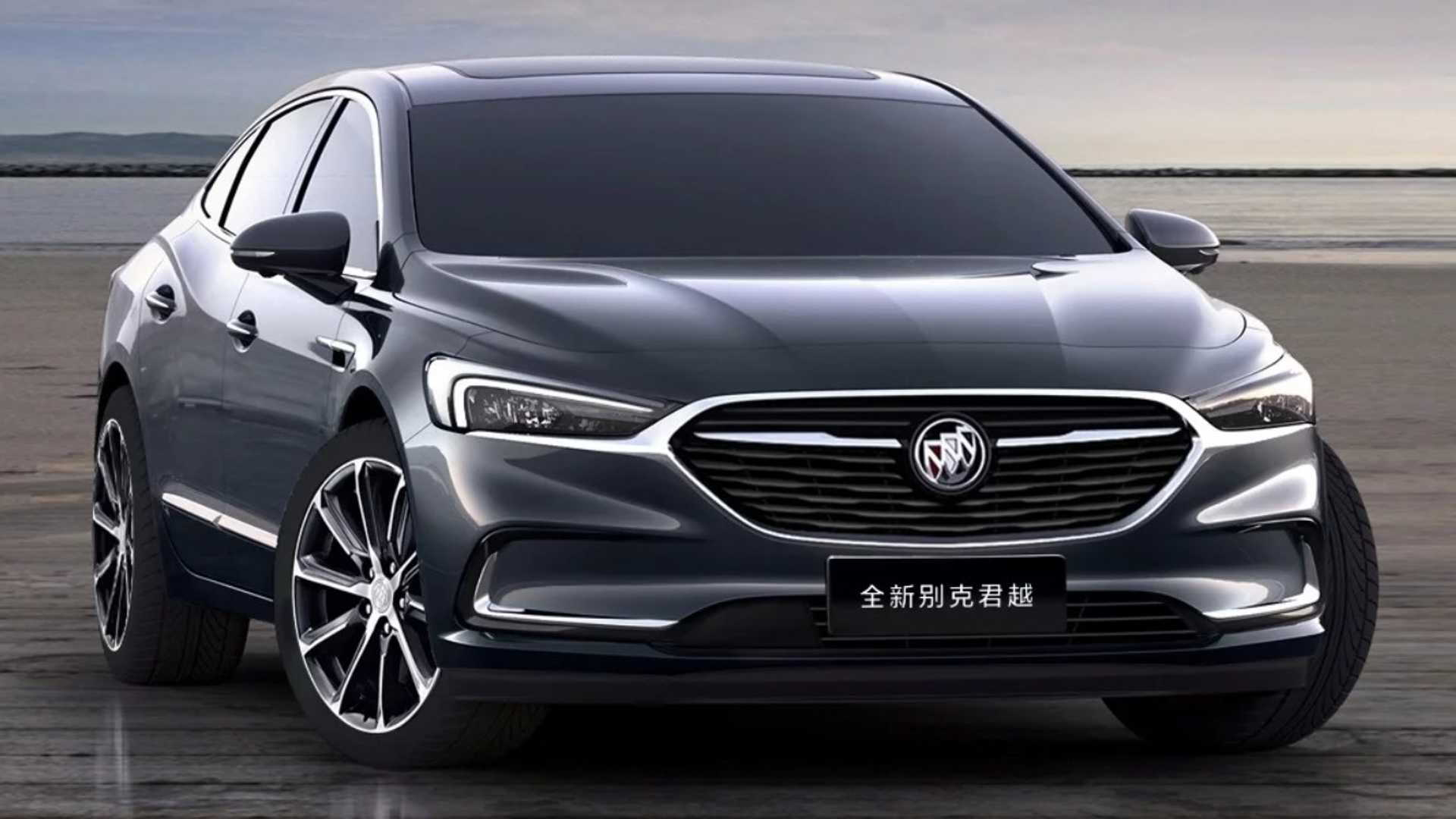2020 Buick LaCrosse (Chinese spec)