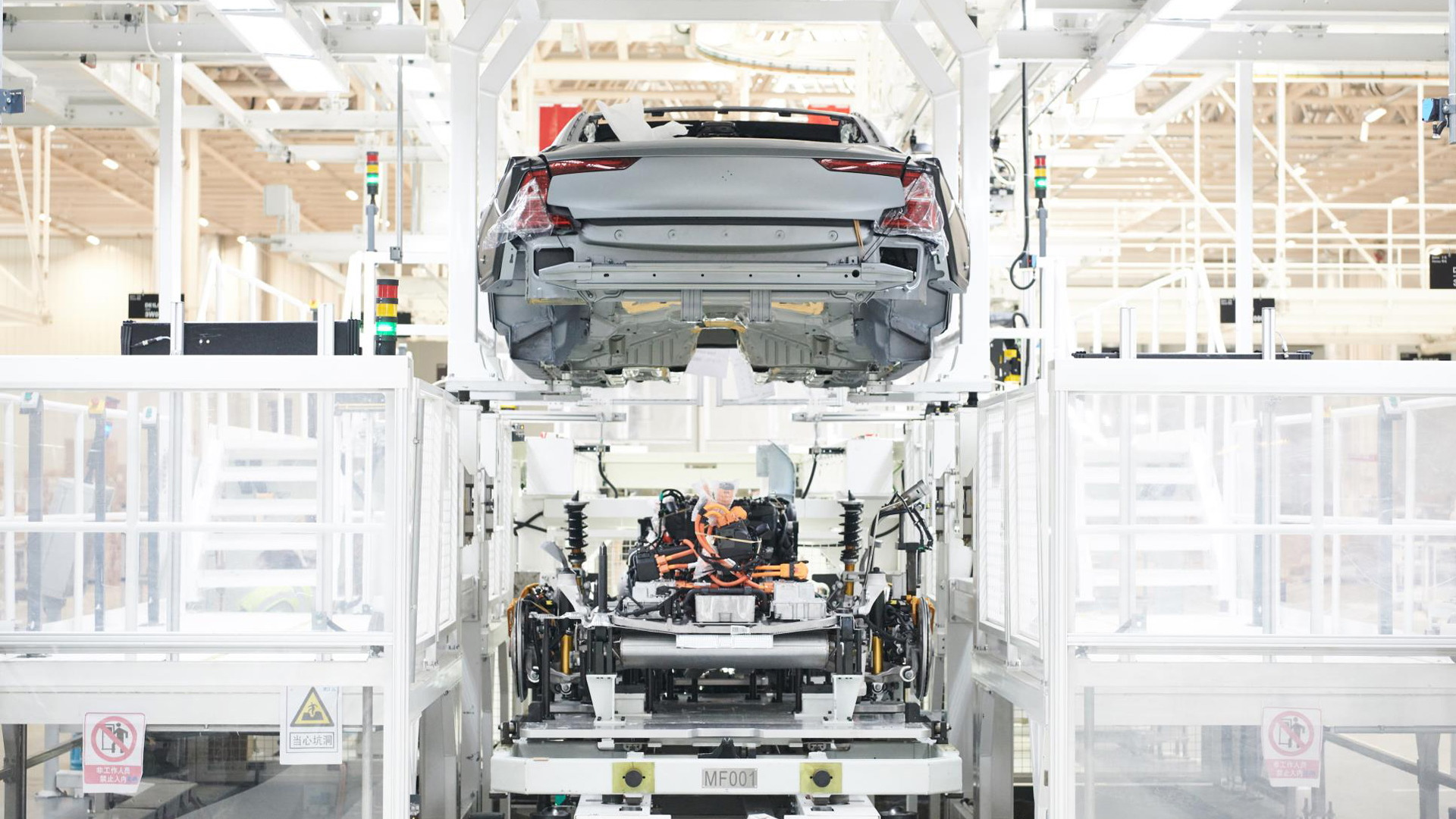 Polestar 1 production at plant in Chengdu, China