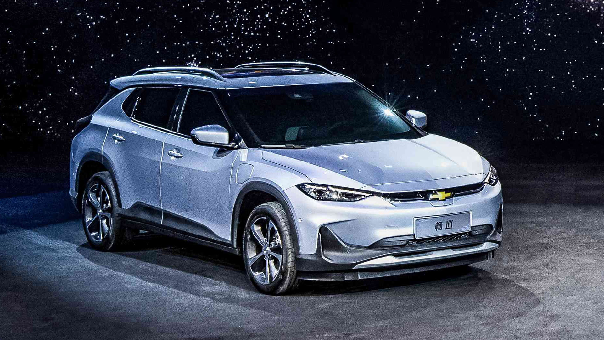 Chevy reveals 7-seat Blazer and new EV in China