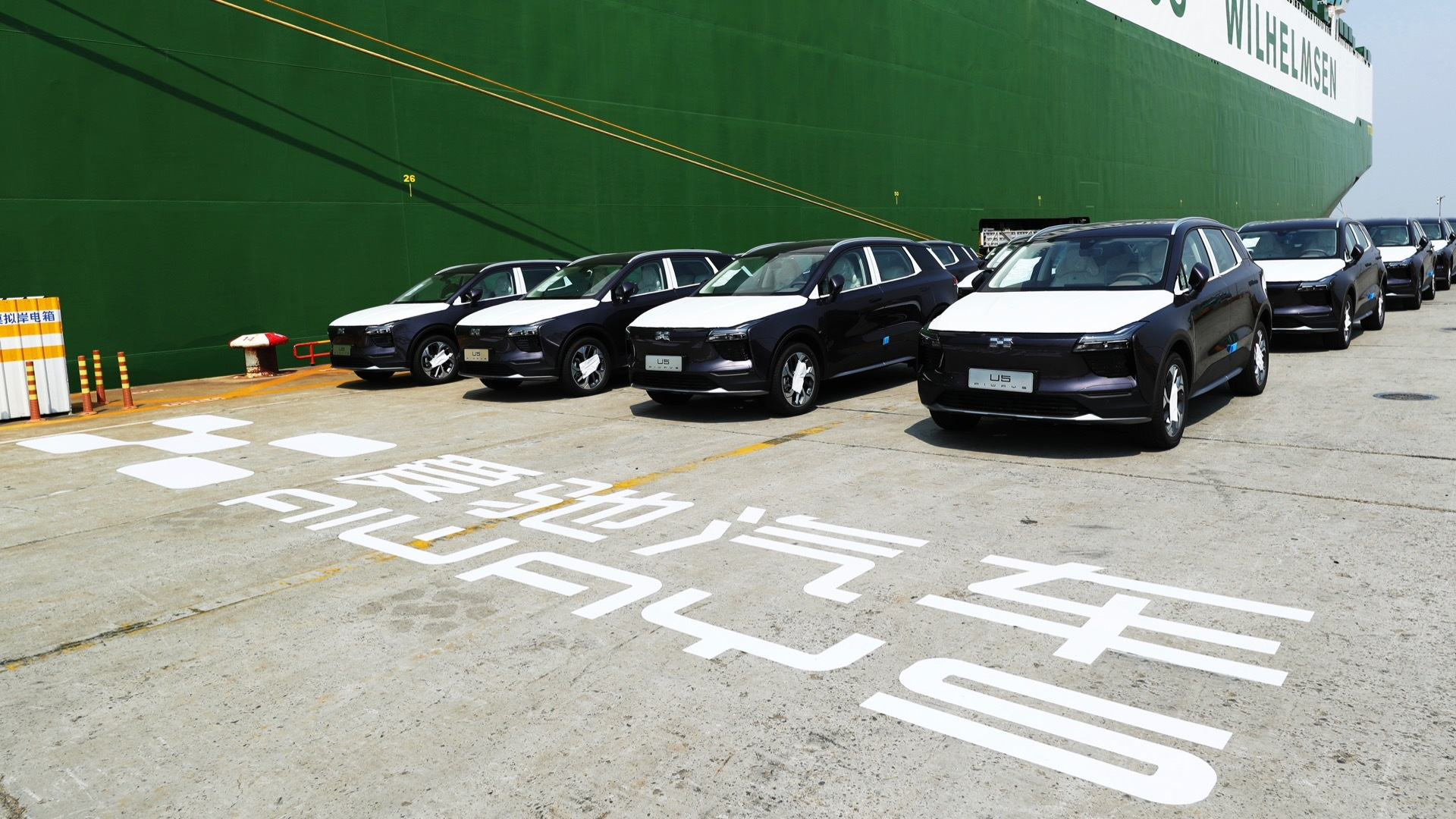 Aiways ships its first electric cars to Europe