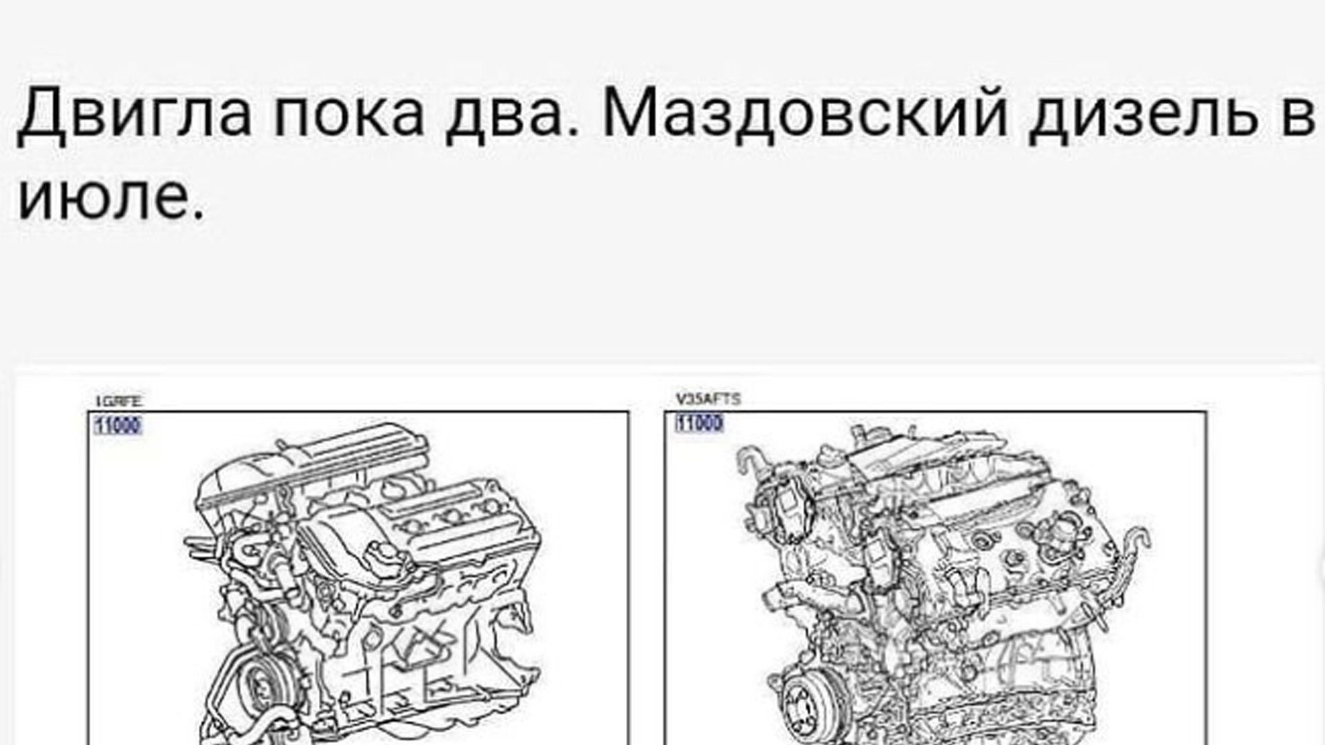Alleged technical drawing for 2022 Toyota Land Cruiser (300 series) - Photo credit: Prado-Club