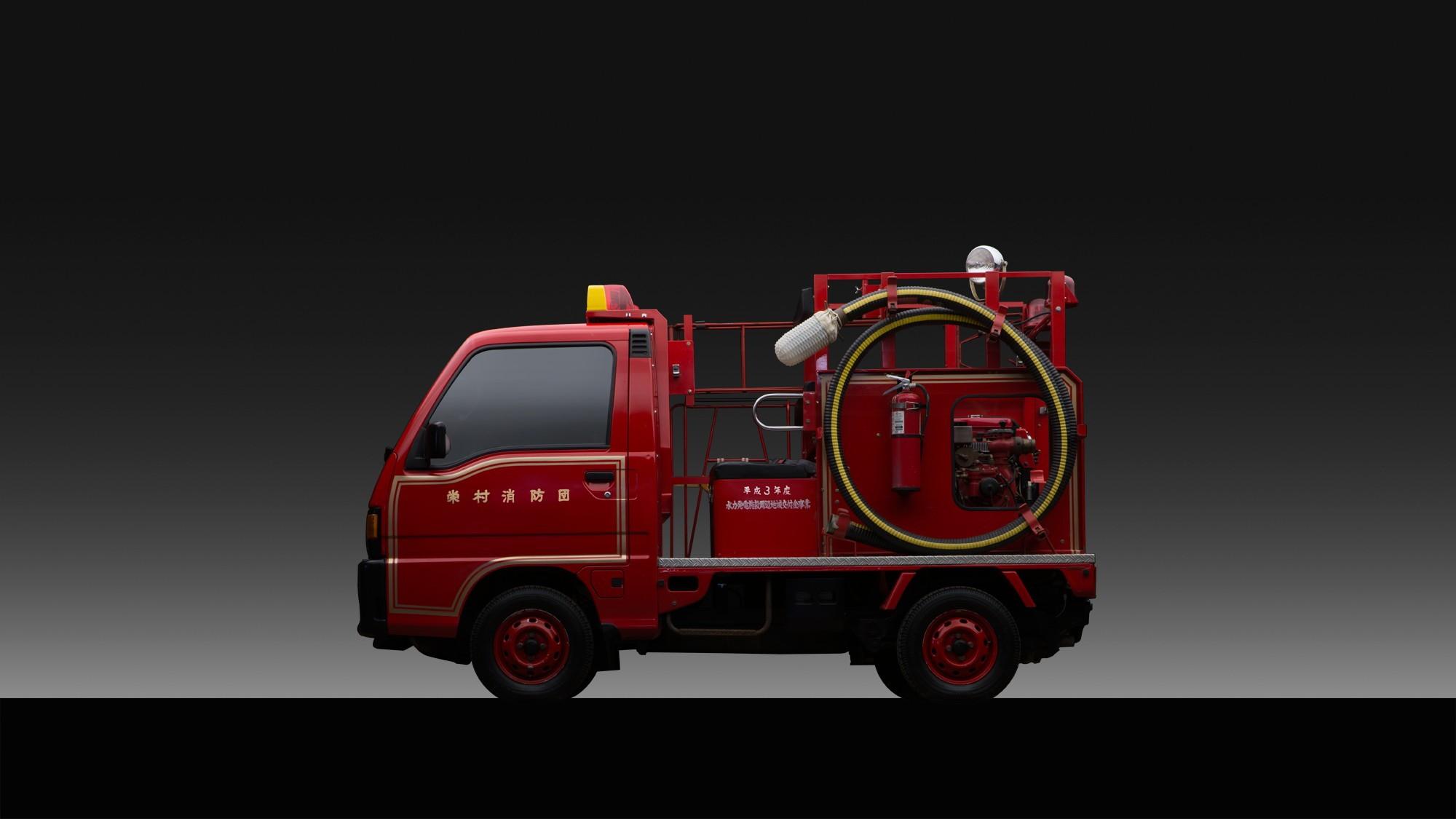 1991 Subaru Sambar 4X4 Fire Truck