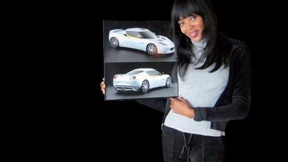 Lotus Evora Naomi Haiti